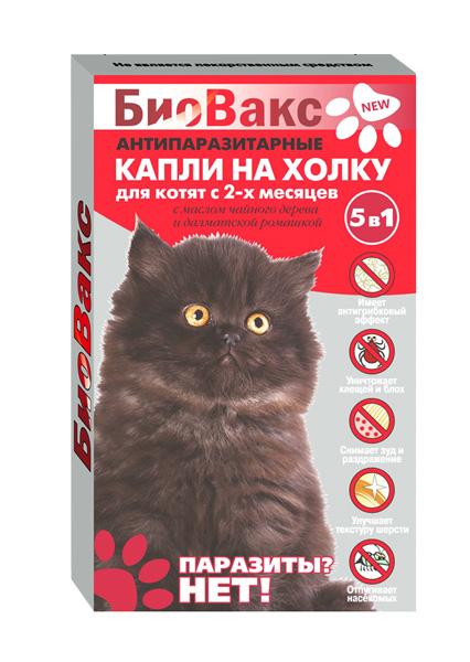Эфирные масла от блох у котов