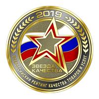 rus 2019