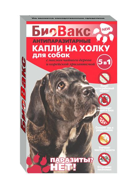 Биовакс для собак инструкция