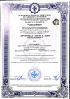sertificatHASSP w
